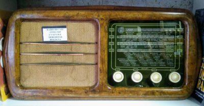 radio DUCATI radio valvolari radio epoca antonello basilio